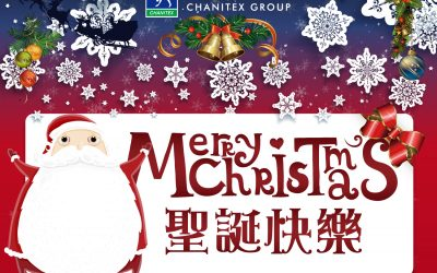 佳尼特集團敬祝聖誕快樂